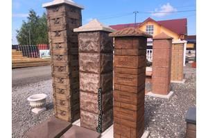 Блоки на забор, тумбы наборные, столбы бетонные