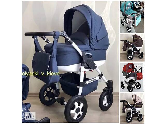 Новая детская коляска 2 в 1 SATURN LР! Разные расцветки!- объявление о продаже  в Киеве