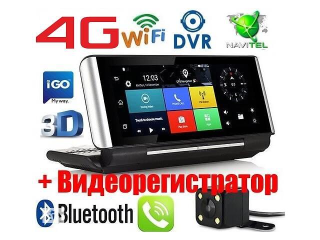 GPS Навигатор Видеорегистратор COYOTE CM84 4G DVR Pro 1gb/16gb + Карты навигации 2019 года по Украине и Европе- объявление о продаже  в Киеве