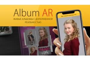 Альбомы и фото с дополненной реальностью. Оживающие фотографии.