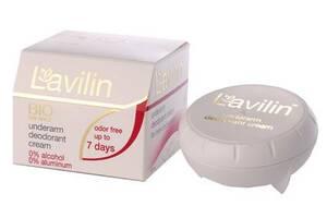 Лавилин / Lavilin