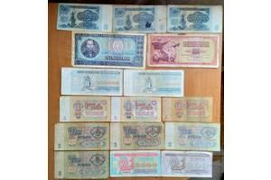 Банкнота, деньги, СССР, бонистика, антиквариат, раритет, монеты