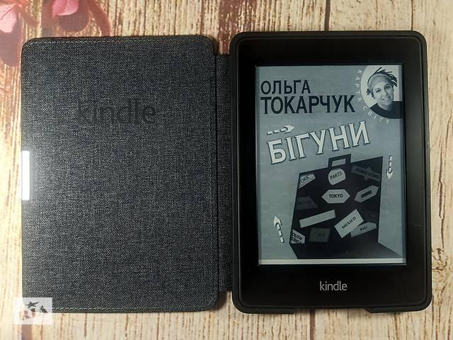 Електронна книга з підсвіткою Amazon Kindlе Paperwhite 2- объявление о продаже  в Ровно