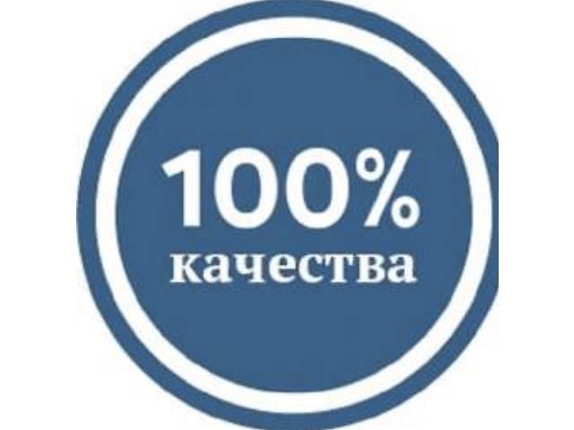 Автоэлектрик- объявление о продаже  в Киеве