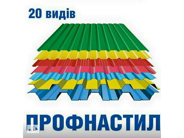 Купить ондулин, onduline, андулин, еврошифер, битумный шифер ( россия, европа) , кровельные листы, 0,95х2м в запорожье- объявление о продаже  в Запорожье