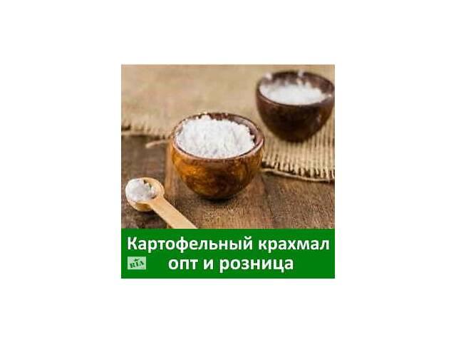 Крахмал картофельный Беларусь в/с- объявление о продаже  в Киеве