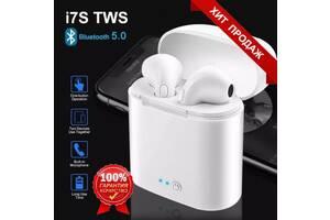 Беспроводные Bluetooth наушники i7s TWS + кейс в подарок