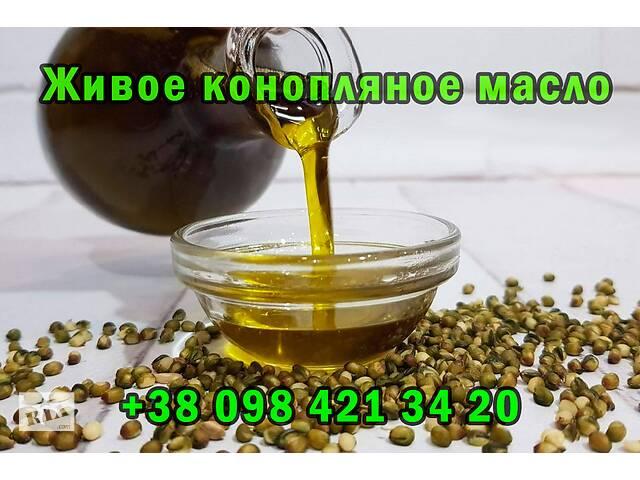 Конопляное масло fresh-organic холодного отжима на деревянном прессе - объявление о продаже  в Обухове