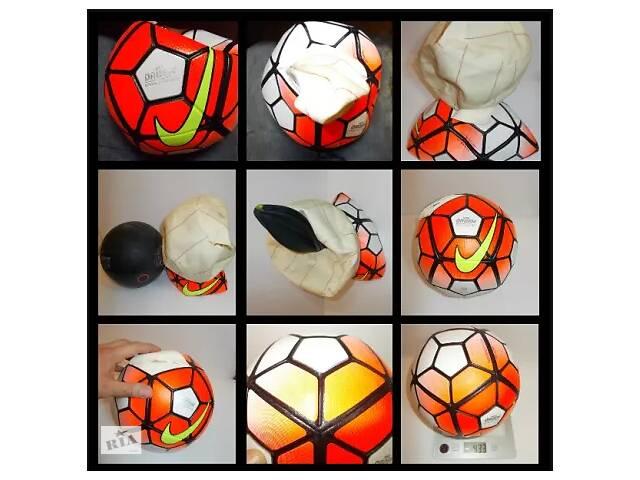 бу Ремонт мячей (качественно, быстро, дешево) мяча отремонтировать мяч  в Украине