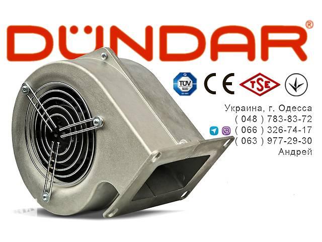 продам АЛЮМІНІЄВІ ВІДЦЕНТРОВІ Вентилятори DUNDAR серії CA бу в Одесі