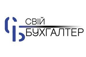 Бухгалтерские услуги | Ведение ТОВ | Ведение ФОП