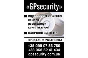 Продажа, установка камер видеонаблюдения, сигнализации Покровск