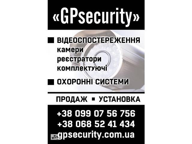 бу Продажа, установка камер видеонаблюдения, сигнализации Покровск в Донецкой области