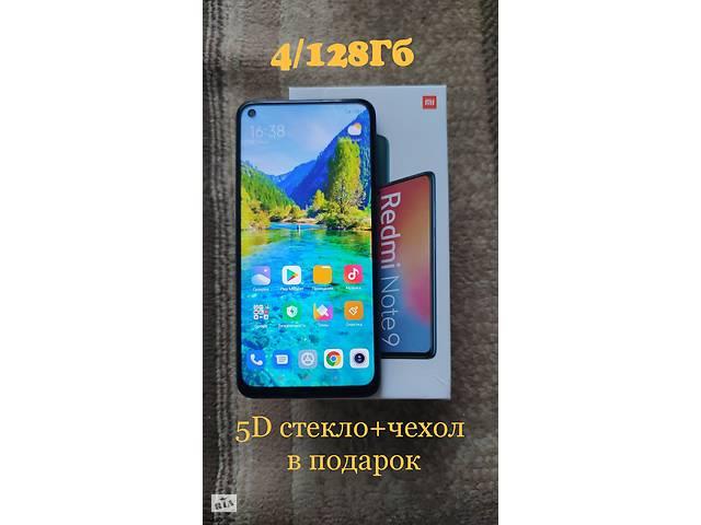Новый!Xiaomi Redmi Note 9, NFC,4/128Гб, 48мп,5020 ма, глобал,серый- объявление о продаже  в Стрые