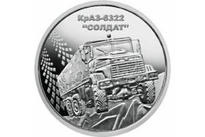 """КрАЗ-6322 """"Солдат"""".  Серія: Збройні Сили України."""