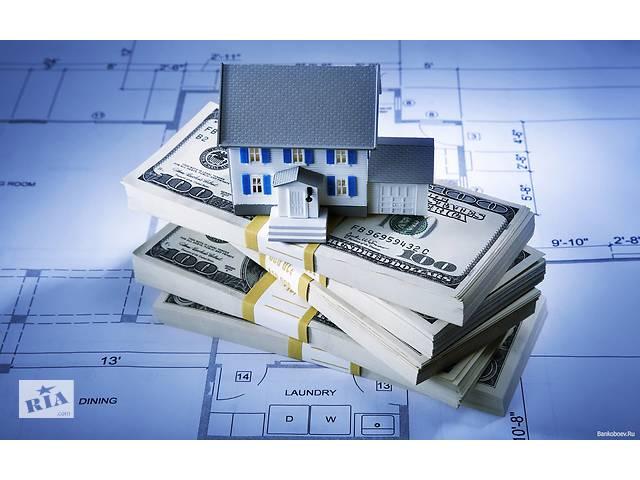 продам Займ денежный под залог недвижимости бу  в Украине