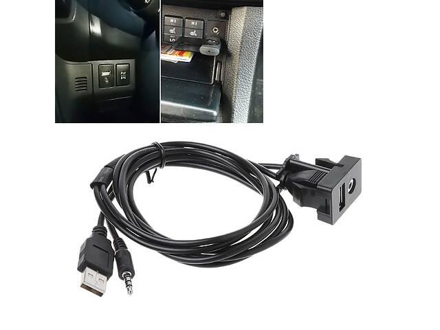 Кабель удлинитель, переходник с разъёмом AUX + USB для MP3 адаптера.- объявление о продаже  в Переяславе-Хмельницком
