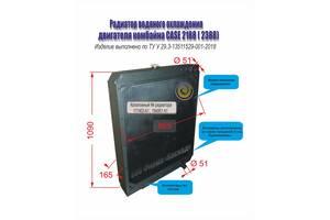 Радиатор водяного охлаждения двигателя комбайна CASE 2166/2188