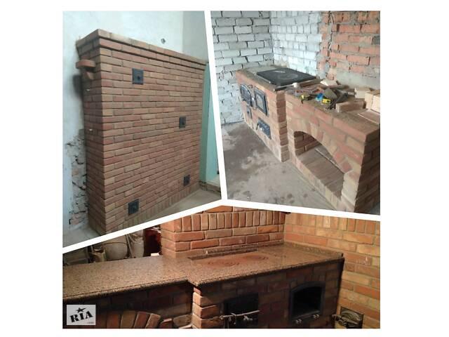 Консультации.Помощь и сопровождение  (платное) в строительстве печей и каминов.- объявление о продаже  в Днепре (Днепропетровск)