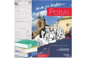 Учебник, рабочая тетрадь (+mp3) Ивона Стемпек Polski, Krok po Kroku, Poziom 2