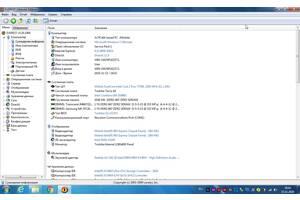 Toshiba Tecra A9 – 2 ядра Intel (2.20Ггц)/2ГБ/160ГБ/Intel® GMA X3100