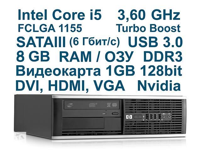 Intel Core i5 4 ядра 8Gb RAM Видеокарта 1 гб Системный блок HP /SFF- объявление о продаже  в Полтаві