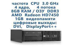 CPU 3,30GHz 4 ядра 8Gb RAM Видеокарта 1 гб Системный блок HP /SFF