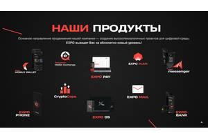 Консультант по продаже цифровых продуктов (можно без опыта работы)