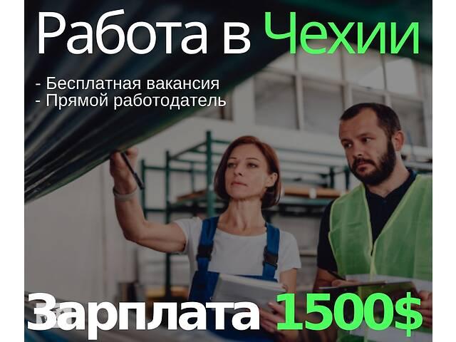 продам Разнорабочие в Прагу для граждан Украины с венгерскими ВНП (оформляются чешские ВНП) бу в Ужгороде