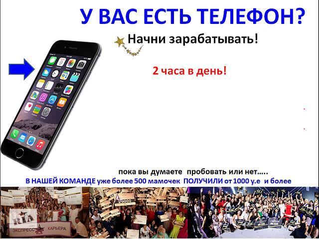 купить бу Менеджер в интернет магазин в Одессе