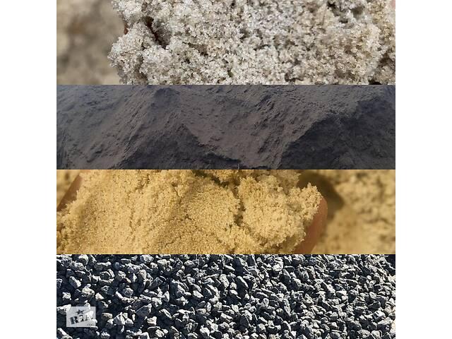 Речной песок.Овражный песок.Песок на Подсыпку.Супесь.Суглинок.- объявление о продаже  в Ирпене