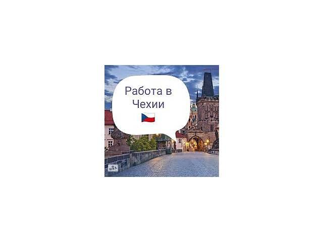 продам Разнорабочий и специалист бу в Миколаєві