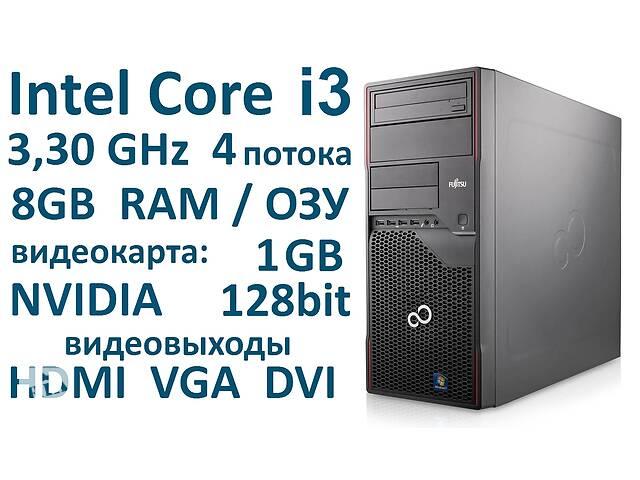 продам CPU: 3.3GHz 4 ядра 4 потока 8Gb ОЗУ Системный блок Fujitsu из Германии бу в Полтаве