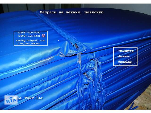 продам Поролоновые матрасы бу в Одессе