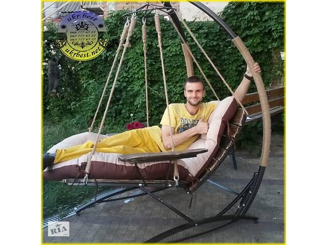 бу Садовые качели Эго - подвесное кресло кровать в Киеве