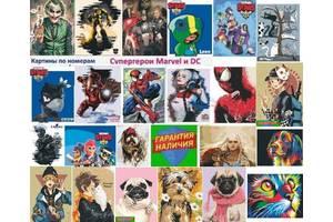 Картины по номерам Детские Мстители Железный человек Харли Квинн Джокер Бравл Старс Brawl Stars мультфильм Джек Воробей