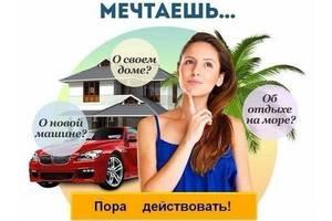 Клуб Активных и Находчивых пенсионеров