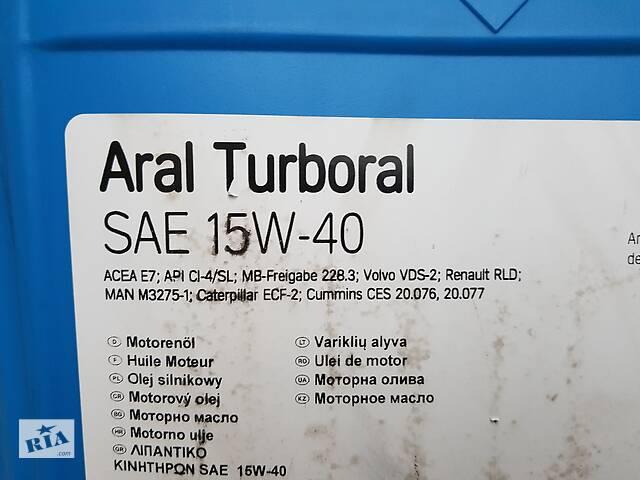 купить бу Масло Aral Turboral SAE 15W-40 Оригинал из Германии для спецтехники Atlas CAT JCB Terex Volvo Komatsu в Хусте