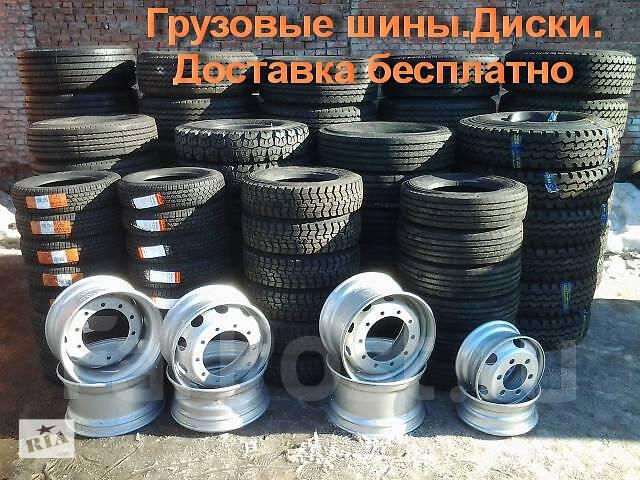 бу * ДИСКИ * ШИНЫ ГРУЗОВЫЕ * для рулевой, ведущей и прицепной оси в Киеве