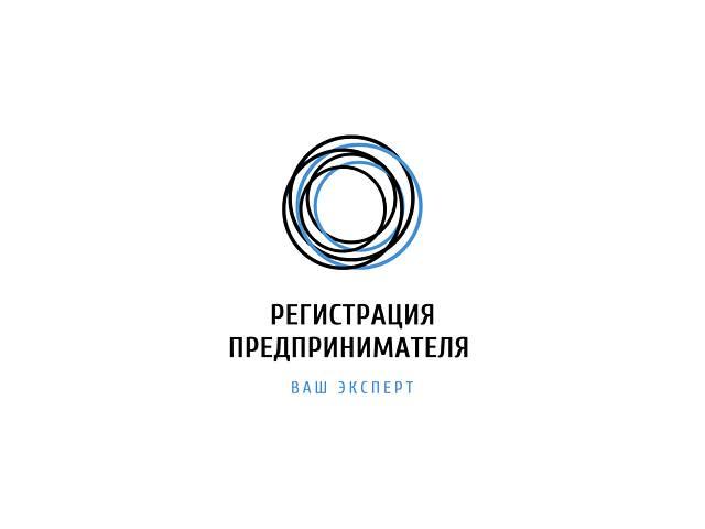 продам Регистрация предпринимателя онлайн 1 день. Откроем ФОП вся Украина бу в Киеве