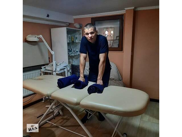 Релакс-массаж.Дипломированный мастер массажа.- объявление о продаже  в Львове