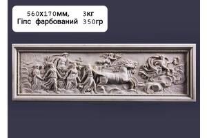 Барельеф Аллегория с колесницей гипс скульптура