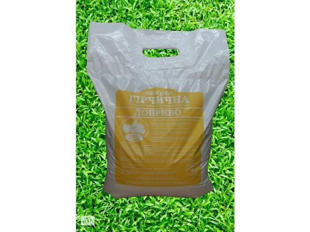 Жмых порошок горчичный органическое удобрение- объявление о продаже  в Днепре (Днепропетровск)