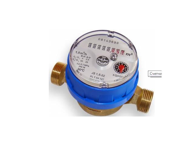 Установка счётчиков воды, ремонт смесителей, plumbing installation