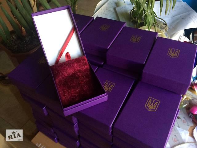 купить бу Футляри для нагород, Поранкові коробки, Упакування для подарунків, Наградные футляры, Подарочные коробочки.  в Киеве
