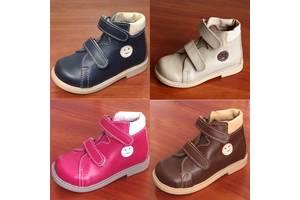 834a9aa6a Детская ортопедическая обувь: купить новые и бу Детскую обувь ...