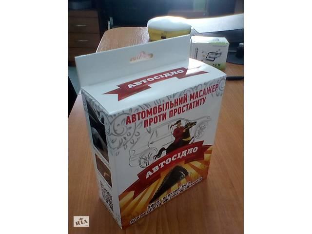 продам Массажер(восстановление потенции и профилактика простатита) для  водителей и мужчин  ведущий малопод бу в Харькове
