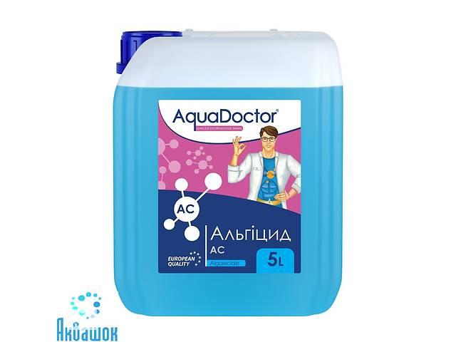 бу Альгицид против водорослей AquaDoctor AC - 5 л. Бесплатная Доставка! в Днепре (Днепропетровск)