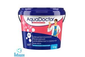 Хімія для басейнів Aquadoctor