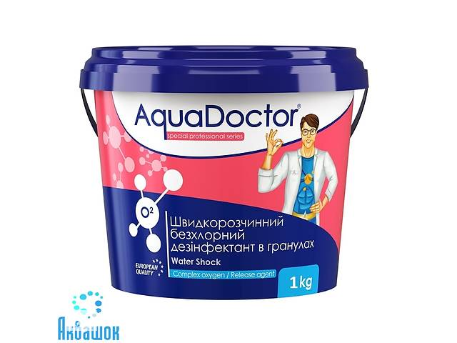 купить бу Кислород для бассейна AquaDoctor WaterShock О2 1 кг в Днепре (Днепропетровск)